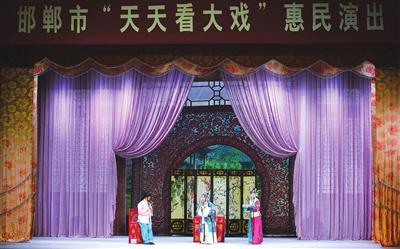 """邯郸:""""天天看大戏""""好戏连台 精彩演出引群众热捧"""