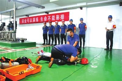 邯郸自来水公司开展多项应急演练 确保汛期供水安全