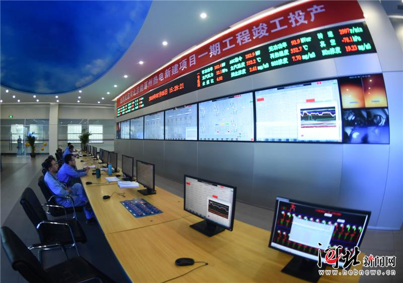 京能涿州热电厂:为京冀输送绿色热电(组图)