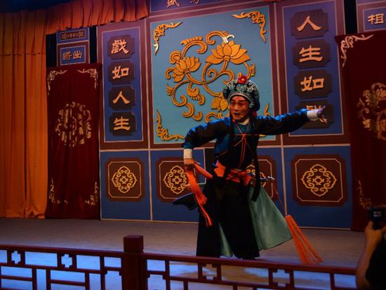 裴艳玲艺术传承基地在北戴河揭牌